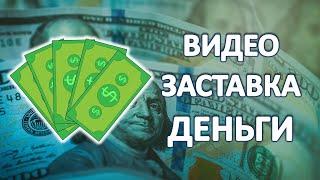 7 Ways To Make Money Watching Videos In 2018
