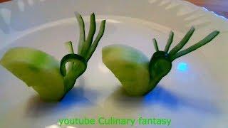 Креативное украшение из огурца - Карвинг огурца & Украшения из овощей - Как красиво нарезать овощи