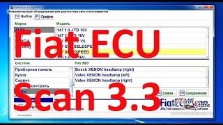 Fiat ECU Scan 3.3 ➤ Программа для диагностики авто Fiat, Alfa romeo, Lancia