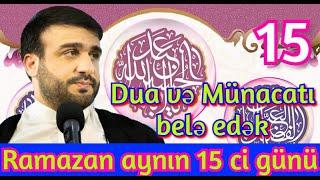 Ramazan aynın 15 ci günü - Hacı Ramil - Dua və Münacatı belə edək