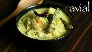 avial recipe | aviyal recipe | how to make udupi style aviyal recipe