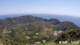【GoPro】絶海の孤島 青ヶ島をバイクで走る