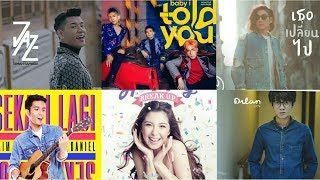 New Southeast Asia Songs of February 3, 2018