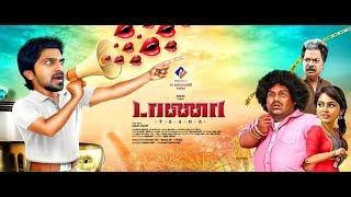 Taana Movie Update | Taana First Look | Vaibhav Update | Nandita Update | Yogibabu Update