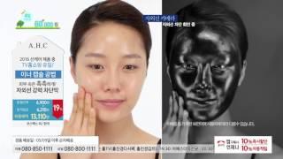 [홈앤쇼핑] AHC선젤
