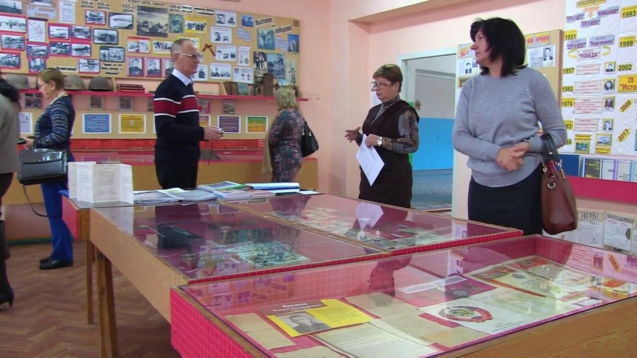 Инспекция по музеям Быковского района