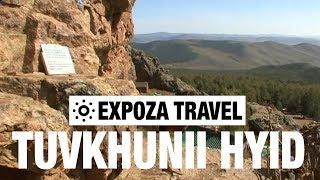 Tuvkhunii Hyid (Mongolia) Vacation Travel Video Guide