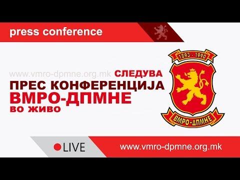 Прес-конференција на претседателот на ВМРО-ДПМНЕ Никола Груевски