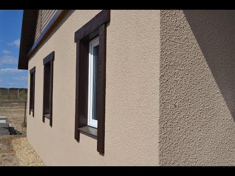 Утеплённый фасад из ППС.Состояние после зимы.Полезные советы практика.