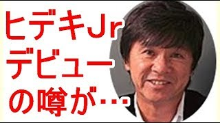 チャンネル登録・・・https://goo.gl/WhPqei <関連情報> 西城秀樹の3...