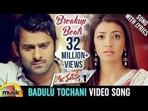Breakup Beats | Badhulu Thochanai Video song With Lyrics | Mr Perfect Telugu Movie | Mango Music