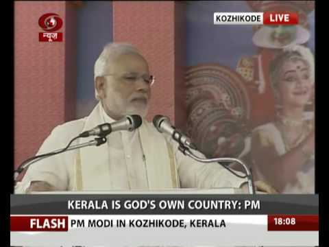 PM Narendra Modi addresses public rally at Kozhikode in Kerala