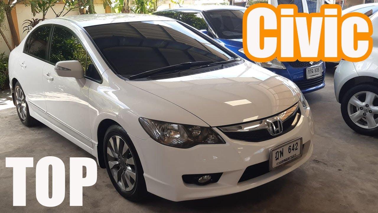 [ *** รถขายไปเเล้ว *** ] ฮอนด้าซีวิคเอฟดี รุ่นท็อป สีขาวสวยมาก l Honda Civic FD 1.8E A/T TOP 2011