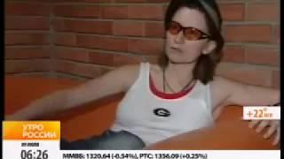 """Диана Арбенина: """"Утро России"""" на ТВЦ (08.07.2010)"""