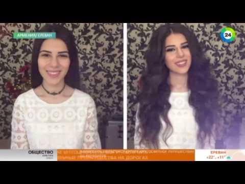 Свадебная прическа: тренды из Армении