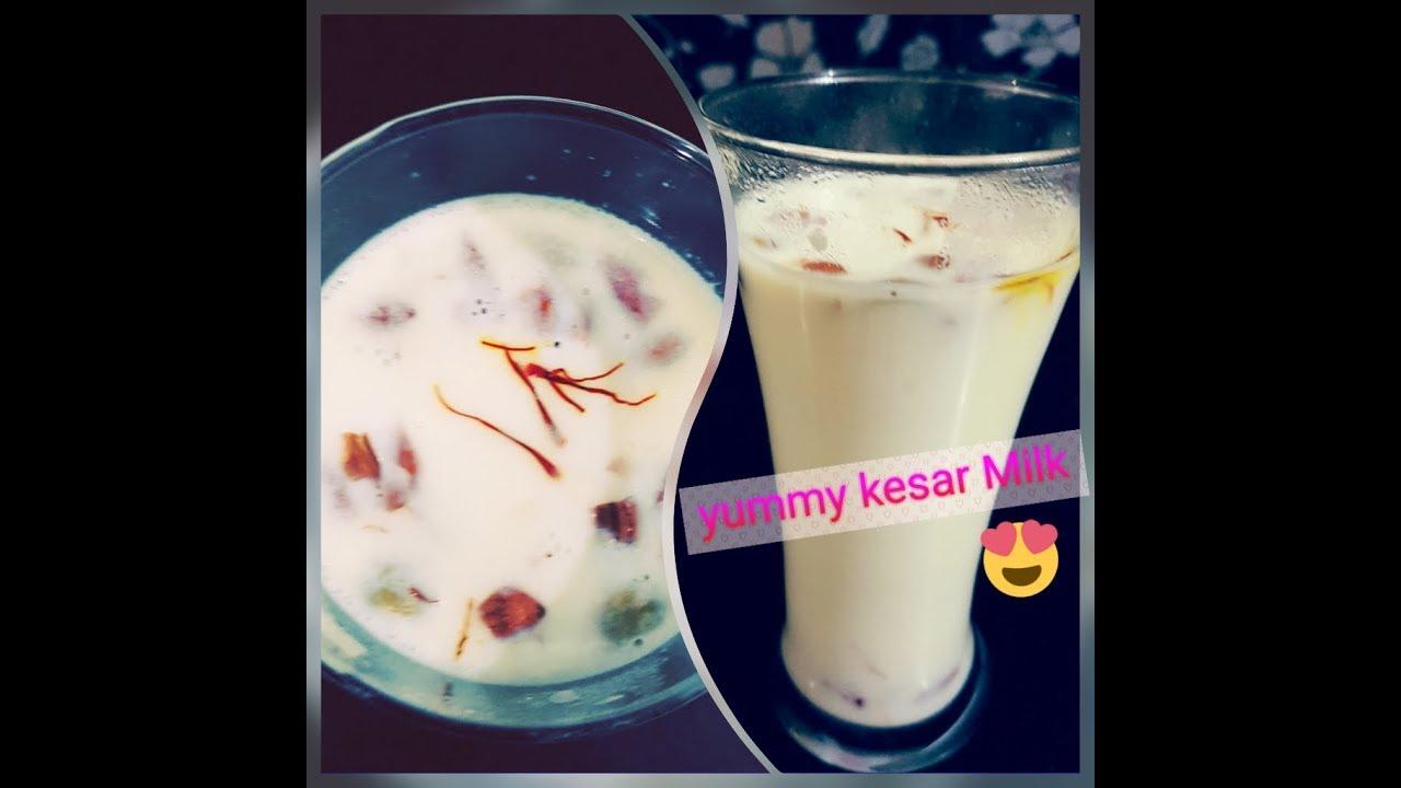 Recipe of Kesar Doodh/Saffron Milk in Hindi
