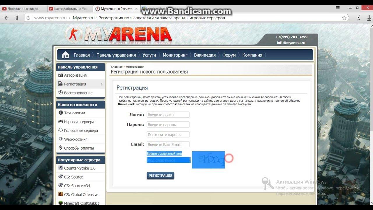 Муарено хостинг домен и хостинг кз