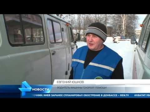 Медики работают в ужасных условиях в Вологодской области