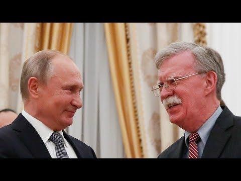 Путин вызван к Трампу