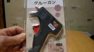 Repeat youtube video セリア(100円ショップ)のグルーガンの使い方と性能レビュー