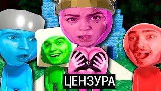 ЖЕЛЕЙНАЯ МАЙНКРАФТЕРША ЗАТРОЛЛИЛА НАС СВОИМИ...