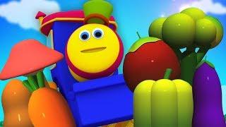 Боб Овощной Поезд | Овощи На Поезде | детские стишки для детей | Vegetable Train | Kids Tv Russia