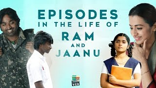 Episodes in the life of Ram and Jaanu | '96 | 96 The Movie | Vijay Sethupathi | Trisha | VCD