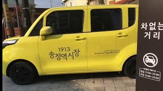 韓国の旅 光州 1913松汀駅市場を散策!