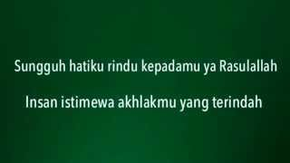 Iman Farrar & the Malay Chanting Group | 'Merindui Madinah' | Hijjaz (Sumayyah)
