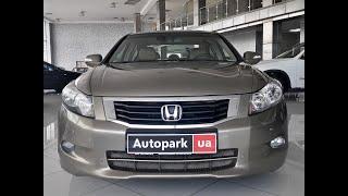 АВТОПАРК Honda Accord 2008 года (код товара 22114)