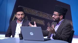 Die Ankunft des Verheißenen Messias (as) Teil 1 | Islam Verstehen