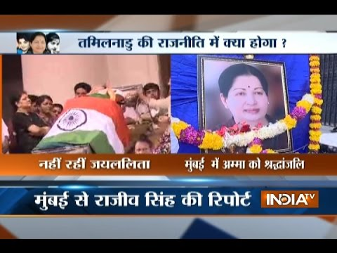 Amma Forever: People in Mumbai Pay Tribute to Former Tamil Nadu CM Jayalalithaa