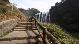 세계테마기행 - 중국소수민족기행 1부 먀오족의 땅, 구이저우_#001