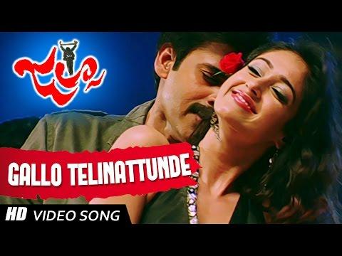 Galli Lo Telinattu Full HD Video Song || Jalsa Telugu Movie || Pawan Kalyan , Ileana