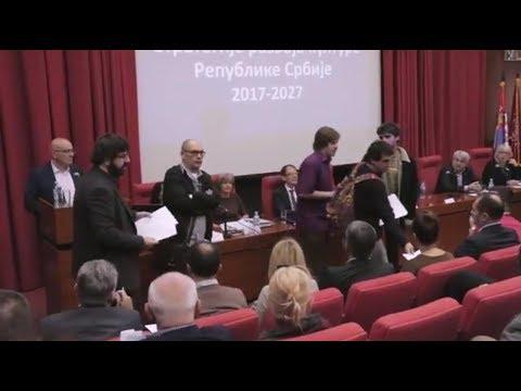 Završna javna rasprava o Predlogu strategije razvoja kulture u Srbiji 2017-2027.