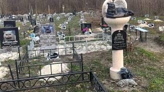 Кладбище для животных. Единственное в Украине