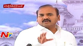 AP Minister Prathipati Pulla Rao at Assembly Media Point | Day-4 Monsoon Session