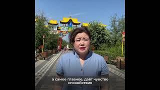 Анна Очкаева  Вакцинируйся