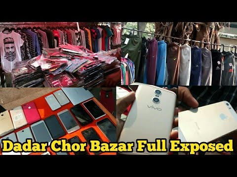iphone/ smartphone in cheap at dadar chor bazar | cloth in cheap at dadar mumbai | hidden market