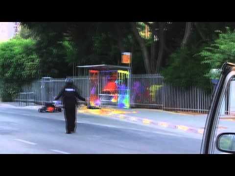 Israel Police Troll Slowed down at 1:15