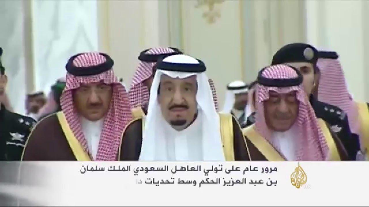 متى تولي الملك سلمان بن عبد العزيز حكم السعودية؟ - جوابك