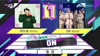 لحظة فوز BTS بجائزة أفضل أغنية