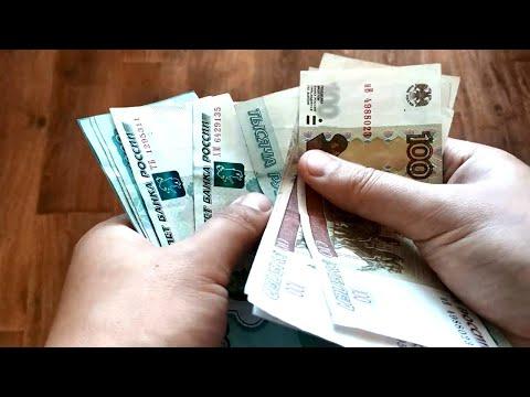 Экспресс кредит от Восточного Банка