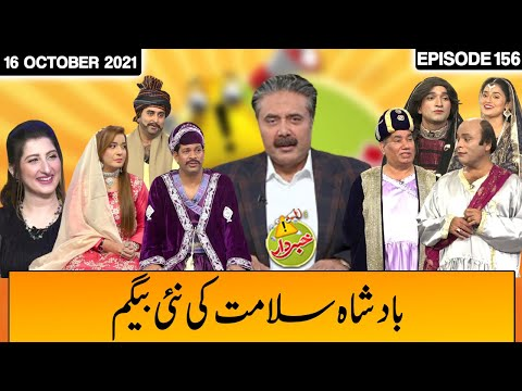 Aftab Iqbal Latest Talk Shows and Vlogs Videos