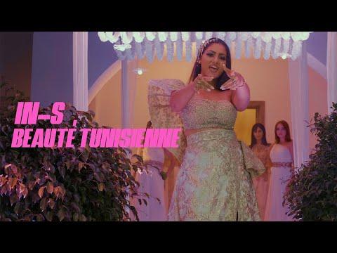 Youtube: IN-S – Beauté Tunisienne (Clip Officiel)
