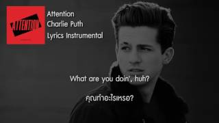 แปลเพลง Charlie Puth - Attention (Official Audio)