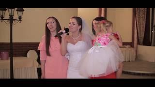 Песня для Мамы! на свадьбе, Анны и Максима, от сестер