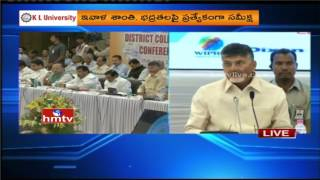AP CM Chandrababu Speech at District Collectors Conference 2nd Day | Vijayawada | HMTV