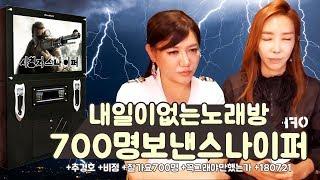 BJ장추자♥ 김경호급의 노래실력을 감추고있던 추자의 비정 라이브!
