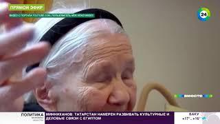 Список Сендлеровой: как польская активистка спасла тысячи детей из Варшавского гетто